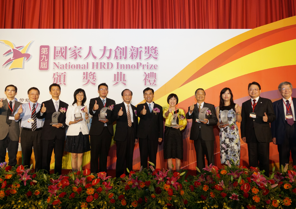 BXB Electronics Company won the 9th National HRD InnoPrize