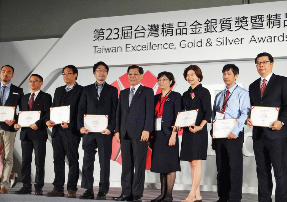 BXB Gets Taiwan Excellence Award in Three Consecutive Years